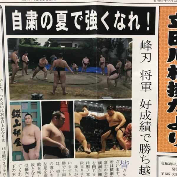錣山部屋、立田川親方からの相撲だより